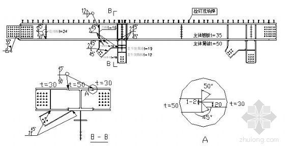 北京某科技馆钢桁架加工制作施工方案