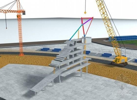 [浙江]框架结构体育中心地下室施工组织设计(图表丰富 342页)