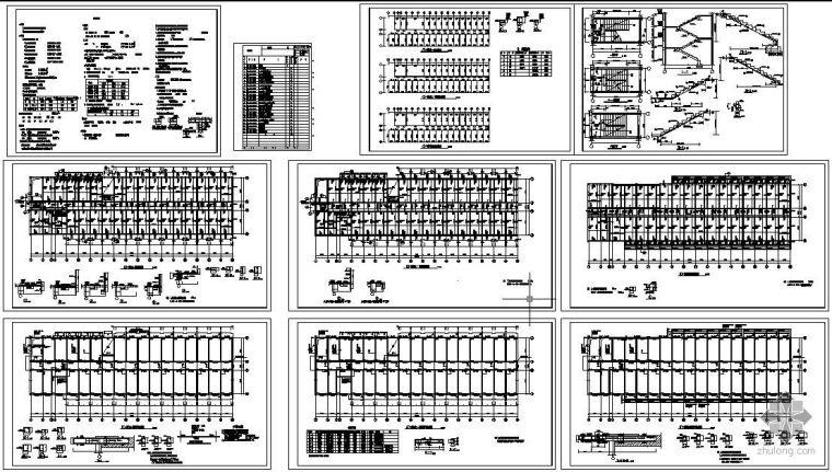 某五层砖混学生宿舍部分结构设计图