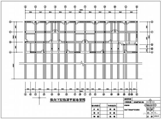 某住宅楼平移工程结构设计图(含平移方案设计、施工组织设计、计算书)