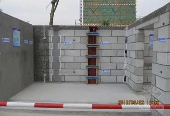 砌筑抹灰工程施工质量管理标准化图册