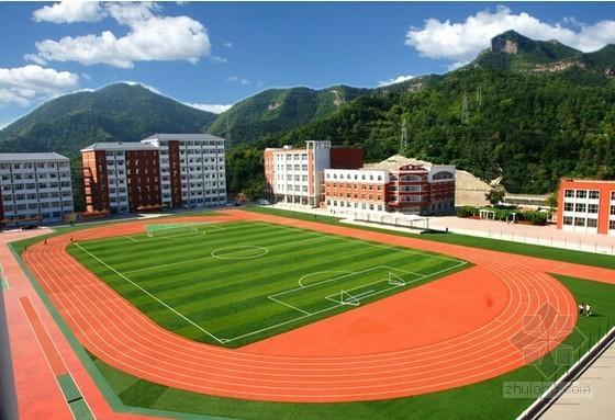 [安徽]学校运动场工程清单计价实例(含图纸)