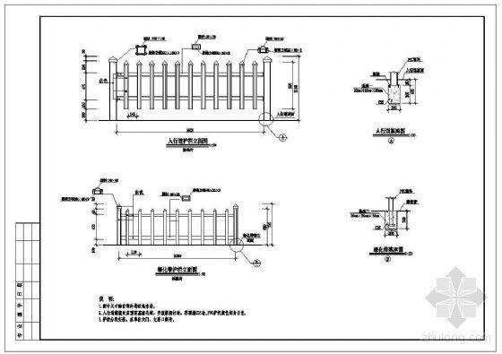 铁艺护栏详图(二)