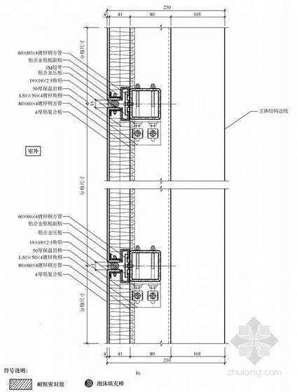 铝复合板幕墙标准纵剖节点详图