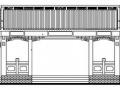 某仿古管理用房建筑施工图