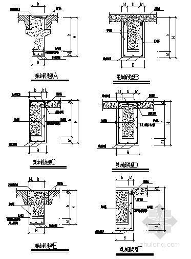 梁加大截面节点构造详图