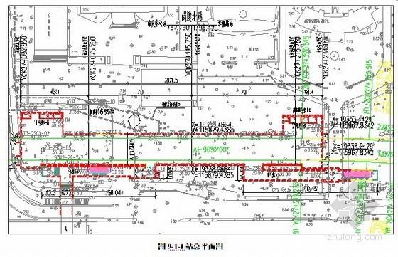 [广东]地铁深基坑开挖支护施工方案
