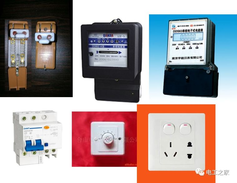 全彩图深度详解照明电路和家用线路_1