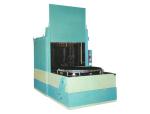 超声波清洗机的工作原理及用途