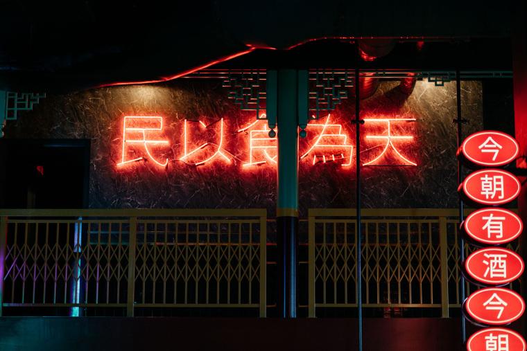 加拿大MissWong中餐厅-030-miss-wong-restaurant-by-menard-dworkind-architecture-design