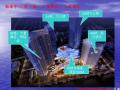 【中铁建设】超高层建筑施工策划(共106页)