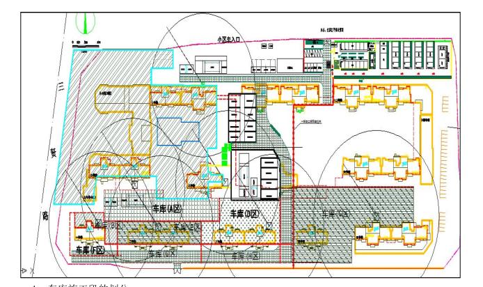 中天建设碧桂园翡翠公馆项目施工组织设计(共192页,图文)