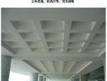 国家精品创优工程施工工艺做法图片集锦(鲁班奖、744张图片)