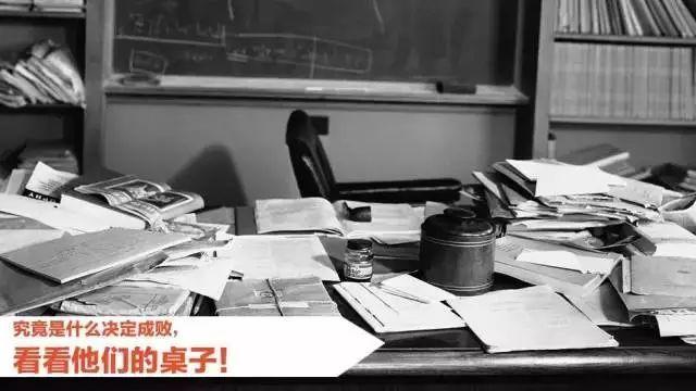 桌子越乱越有建筑大师的潜质?来看看真正的大师办公桌