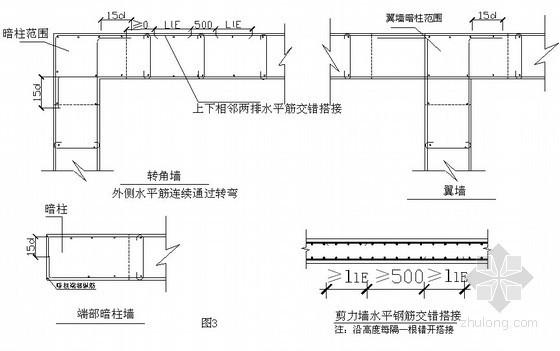 高层商业住宅楼钢筋工程施工方案(34页)