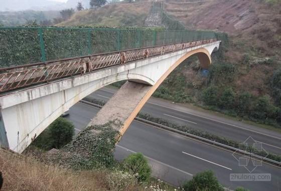 跨高速公路人行天桥拆除施工及交通组织施工方案(90页 内容详细)