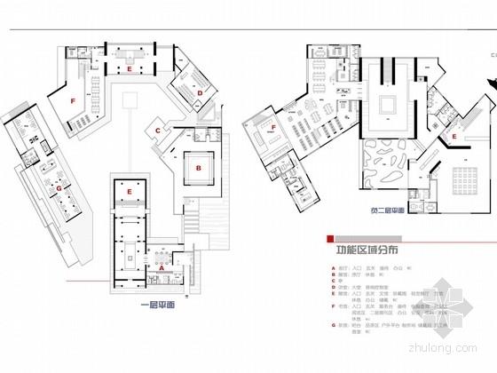 [广州]文化中心区高档现代书院展馆设计方案