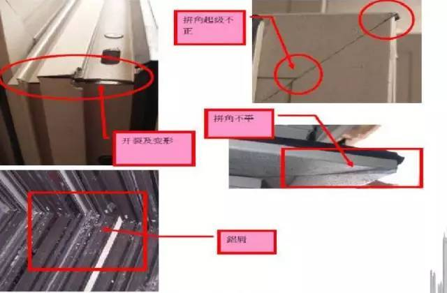铝合金窗安装常见问题