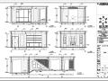 水木清华A.C.户型别墅装修方案图及效果图(41页)