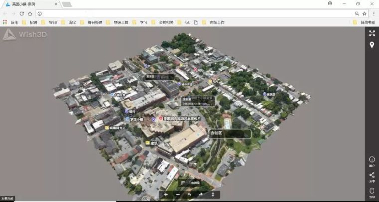 BIM+倾斜摄影结合,实景三维应用锦上添花_1