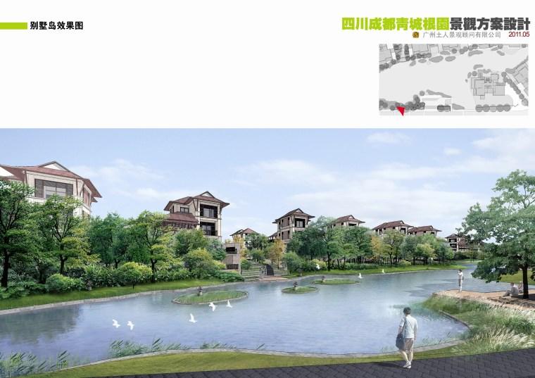[四川]成都青山城泰式风格居住小区景观规划方案