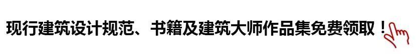 """中传男生将寝室设计成日本""""居酒屋"""", 取名叫""""魔男窟""""!"""