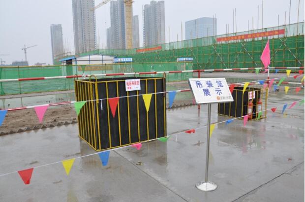 [河北]综合教学楼安全文明施工、绿色施工工作汇报(图文丰富)