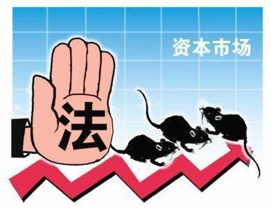 海南84家工程造价企业扰乱市场,被暂停承揽业务