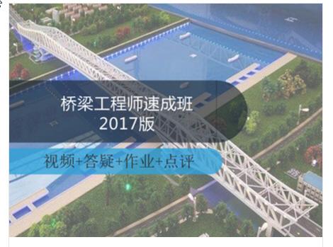 路桥工程测量方案设计