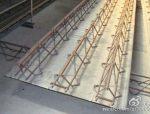 关于楼承板和钢筋桁架板的选用误区