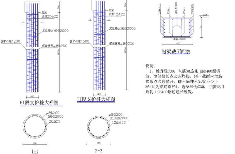 排水通道工程甲级基础深基坑工程安全专项施工方案