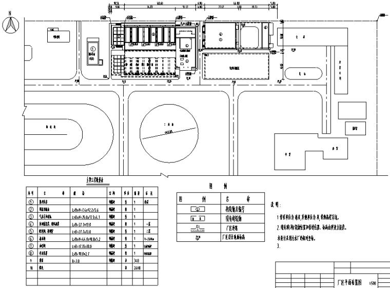 再生水厂工程施工设计图(CAD)