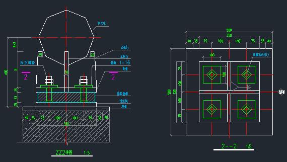 马术训练厅钢网架结构施工图_8