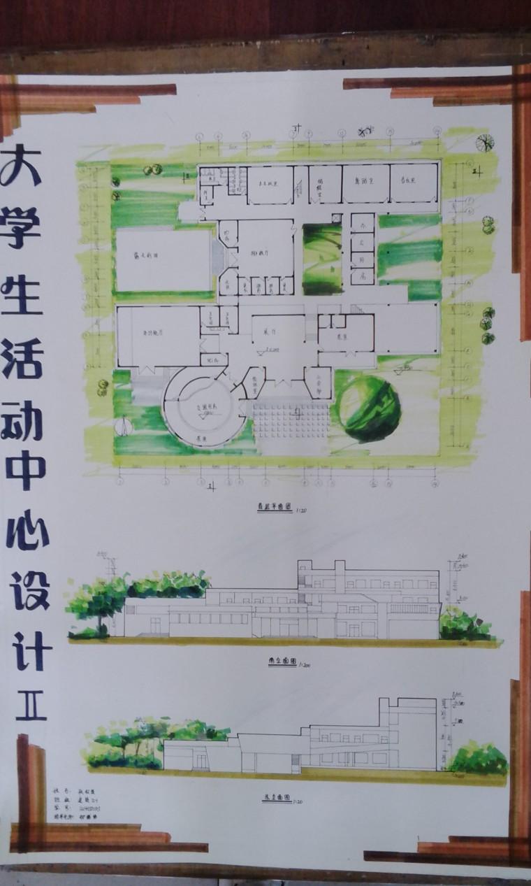 大学生活动中心_5