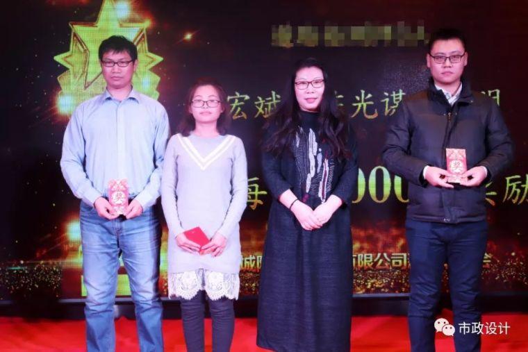 """""""十年征程筑梦远航""""2018中铁城际新春联欢会隆重举行_16"""
