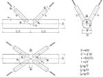 复杂钢结构相贯节点的试验研究