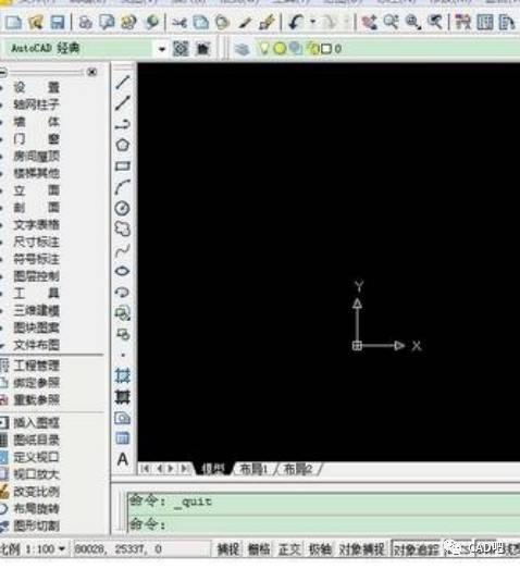 用CAD绘制建筑施工图的过程