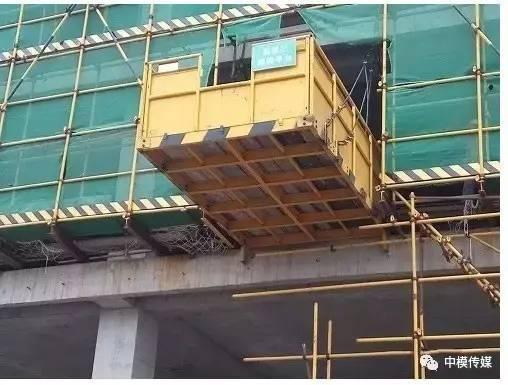 悬挑型钢卸料平台施工方案_13