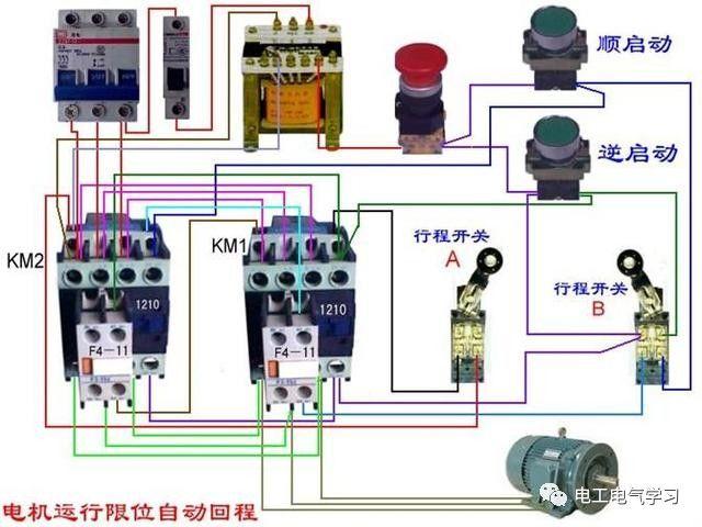 【电工必备】开关照明电机断路器接线图大全非常值得收藏!_58