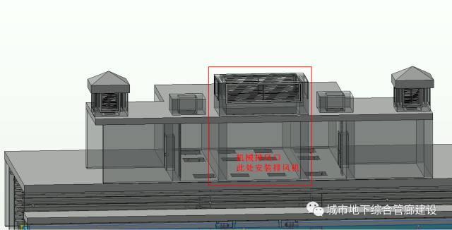 两个地下综合管廊通风系统设计_32