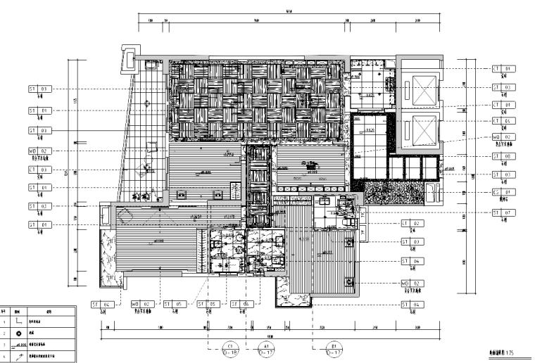 [浙江]中式样板房室内装修施工图