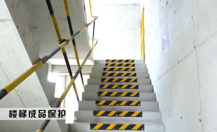 聚焦山西省首例装配整体式剪力墙结构建设项目_109