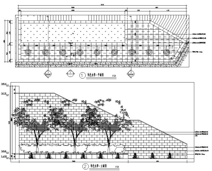 [重庆]生态智能交通物联网RFID工程中心环境景观设计全套施工图(2017最新图纸)-特色水景设计详图
