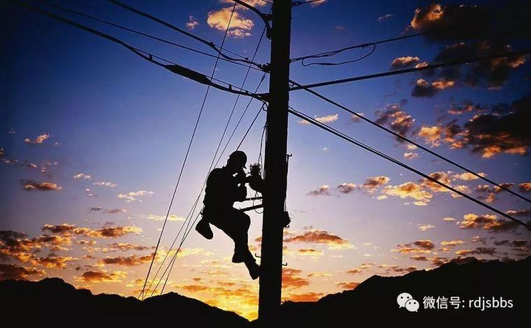 电工常备知识点汇总