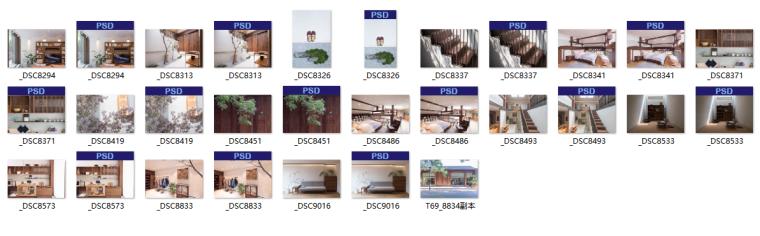 青山周平-北京国子监失物招领MediaPackage实景照片PSD素材